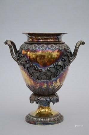 An English gilt silver vase by Benjamin Smith (London), Empire period (31cm)