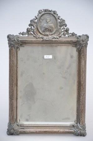 A silver frame 17th / 18th century (20x33cm)