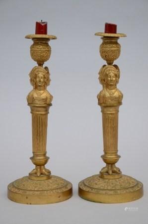 Pair of gilt candlesticks 'caryatids', 19th century (32cm)