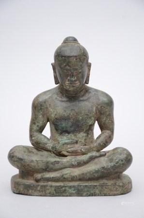 A bronze sculpture, Cambodia (12x17x22cm)
