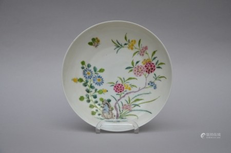 A famille rose dish with 'boneless style' decoration, Yongzheng mark and period (*) (15cm)