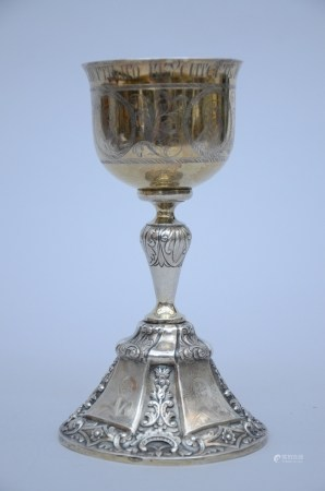 Chalice in Russian silver, Moscow 19th century (22cm)