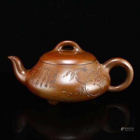 Vintage Chinese Yixing Zisha Clay Poetic Prose Teapot