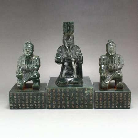 Set Vintage Deep Green Hetian Jade Figures Seals