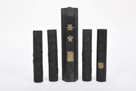 Chinese Set Of Qing Dynasty Ink