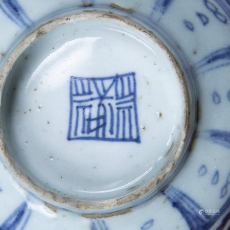 Collection of blue and white porcelain kitchen bowls Malacca straits each with simple blue designs