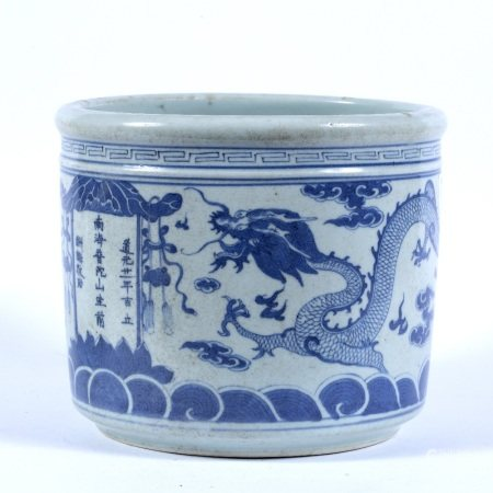 Blue and white bitong Chinese, 19th/20th Century decorated with a four clawed dragon in flight above