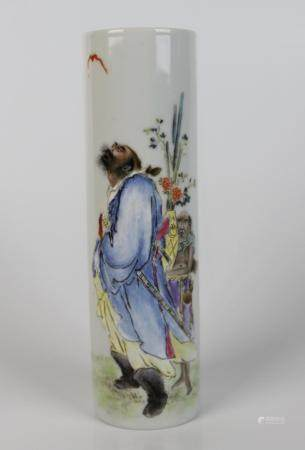 A Chinese Famille Rose Porcelain Brush Pot, Signature of Wei