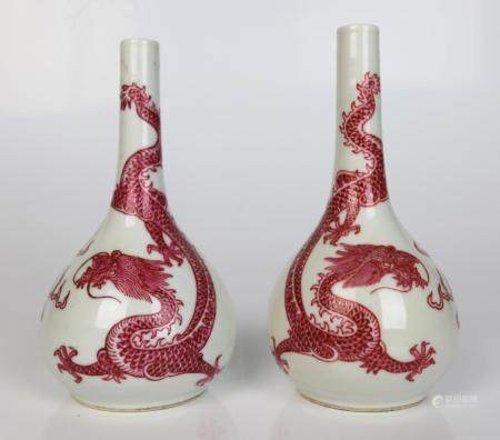 A Pair of Chinese Tianqiu Vase Painted with Overglaze Ruby R