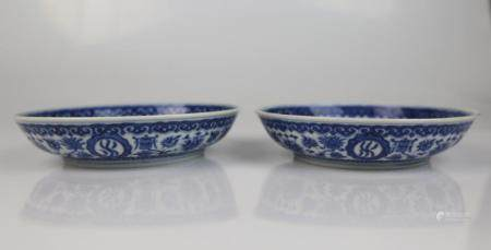 A Pair of Chinese Blue & White Plates, Daoguang Dingmo Wen L