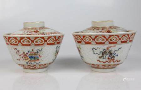A Pair of Chinese Covered Famille Rose Gilt Painted Tea Bowl