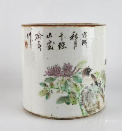 A Chinese Qianjiang Porcelain Brush Pot, Yude Tang Mark to t