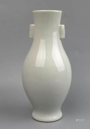 A Chinese White Glazed Vase with Double Handle, Daoguang Mar