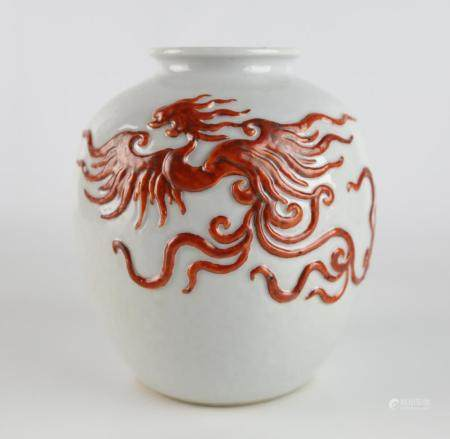 A Chinese Iron Red Pheonix Porcelain Jar, Qianlong Seventh Y