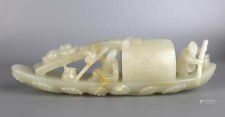 A Chinese White Jade Fishing Boat Carving,