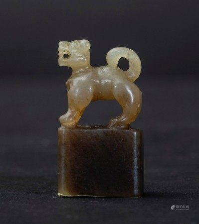 A small agate sculpture, China, Qing Dynasty