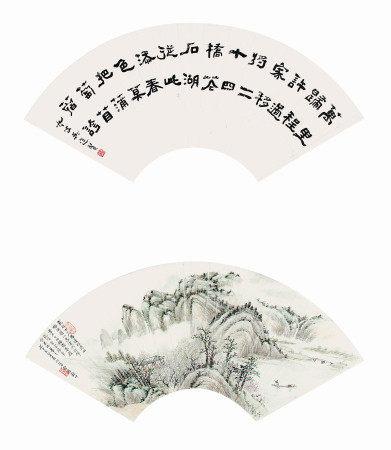 吳進賢·吳雨  四梅閣圖·書法  扇面