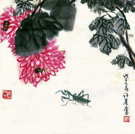 許麟盧  菊香螳螂