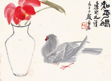 齊白石  和平鴿