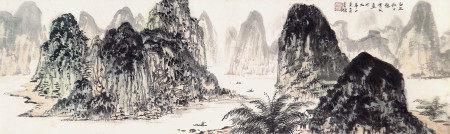 張雪父  桂林山水
