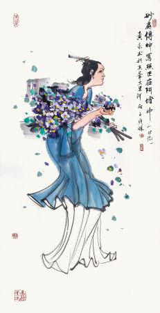 黃永玉  採花