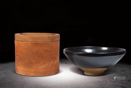 黑釉碗、紫砂蓋罐一組兩件