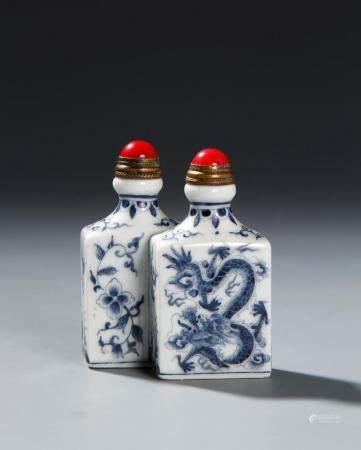 Chinese Blue and White Double Snuff Bottle