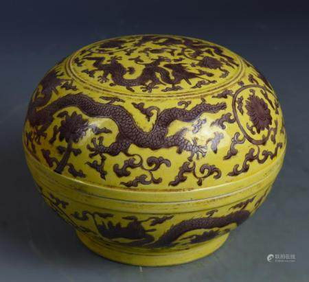 Chinese Yellow Glazed Box and Cover