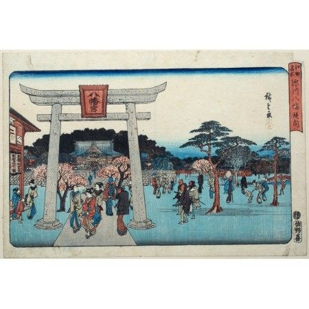 After Hiroshige (1796-1858)