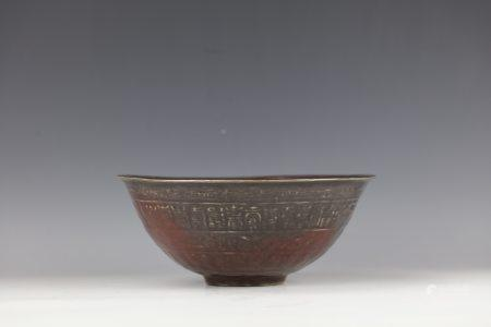 Chinese Shiwan Brown Glazed Bowl with Chinese Characters