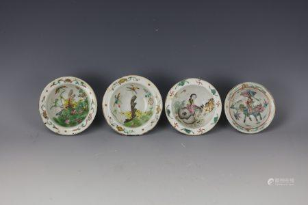 Four Chinese Famille Rose Porcelain Saucers