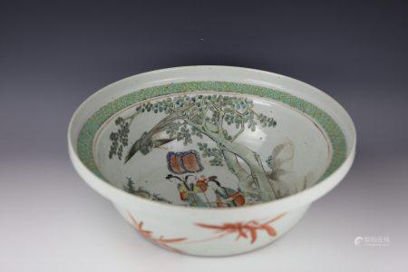 A Chinese Famille Rose Porcelain Basin
