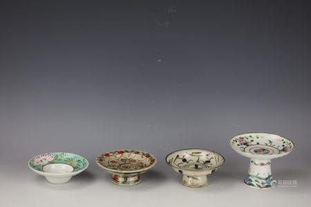 Four Chinese Porcelain Saucer
