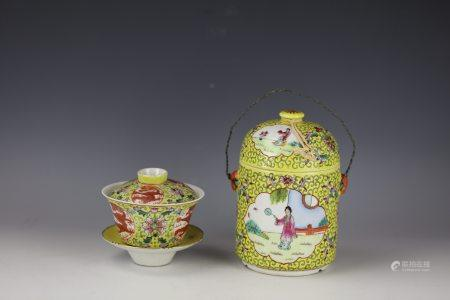 A Yellow-ground Famille Rose Porcelain Jar and One Teacup
