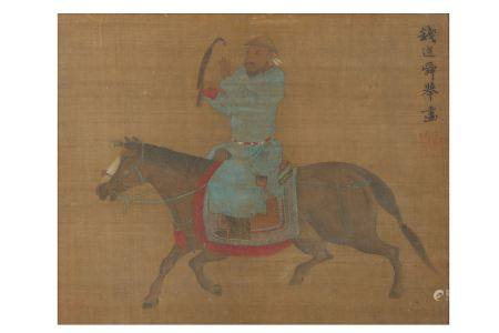 QIAN XUAN (follower of, 1235 – 1300).