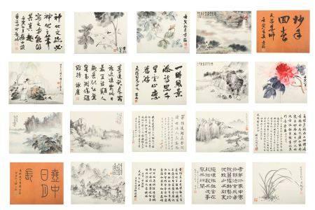 FANG ZHUANG; CHEN WENWU (1892 – 1972); WANG ZHONGCHEN; SUN ZHANYUAN; SHI CHONGPENG(1919 – 2003).