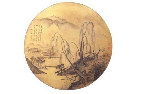 ZHANG QIANYING (Chang Chien-Ying, 1913 – 2004).