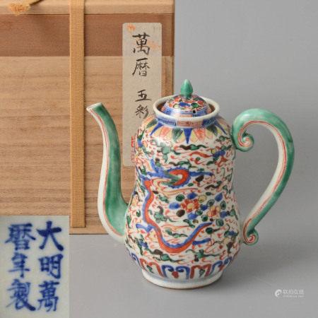 明萬曆五彩龍紋執壺