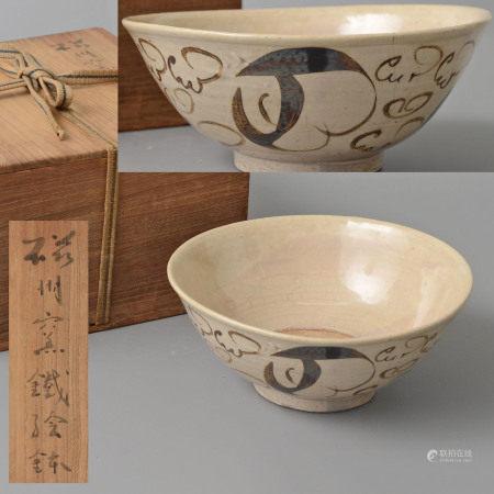 磁州窯白釉黑花碗