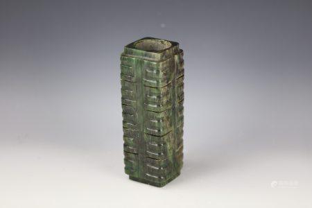 A Chinese Dark Green Jade Carved Cong