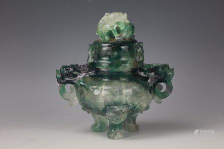 A Chinese Tourmaline Carved Sencer with Cover and Base