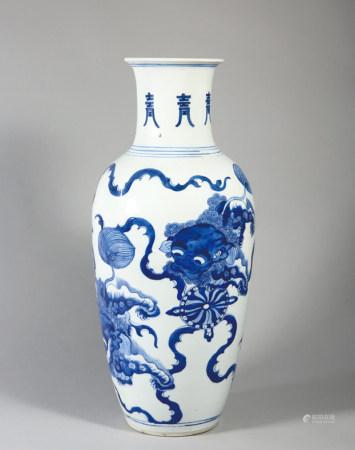 清康熙 青花狮纹观音瓶