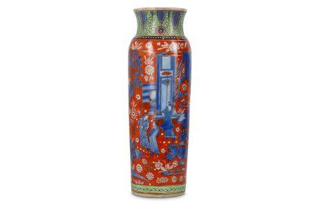 A CHINESE BLUE AND WHITE SLEEVE VASE.