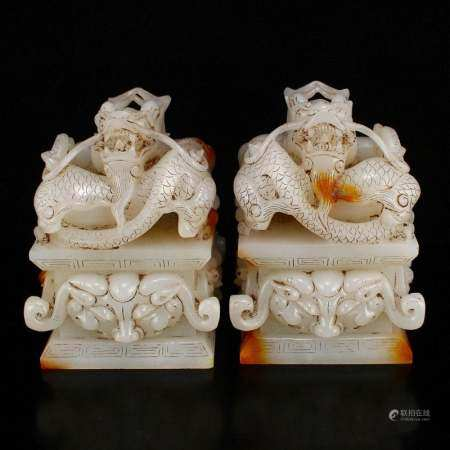 Pair Superb Vintage Hetian Jade Lucky Dragon Seals