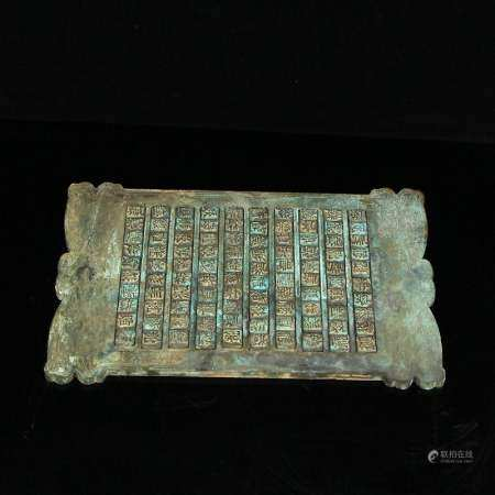 Vintage Chinese Bronze Movable-type Printing Moudle