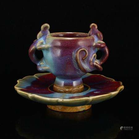 Chinese Variable Glaze Jun Kiln Porcelain Cup w Plate