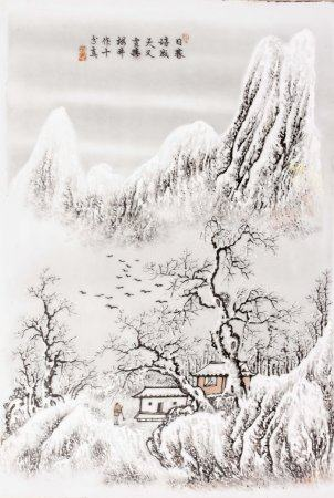 A CHINESE PORCELAIN PLAQUE depicting a winter scene within mountains, 25cm wide x 37cm high