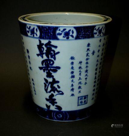CHINE. CACHE-POT en porcelaine à décor en bleu blanc de poèmes calligraphiés. Marque à 6 caract