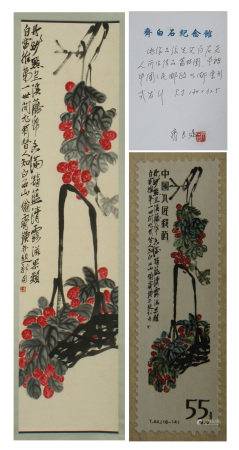 CHINESE SCROLL PAINTING OF FRUIST IN BASKET WITH SPECIALIST'S CERTIFICATE