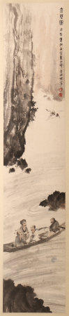 CHINESE SCROLL PAINTING OF MAN IN BOAT BY CLIFF